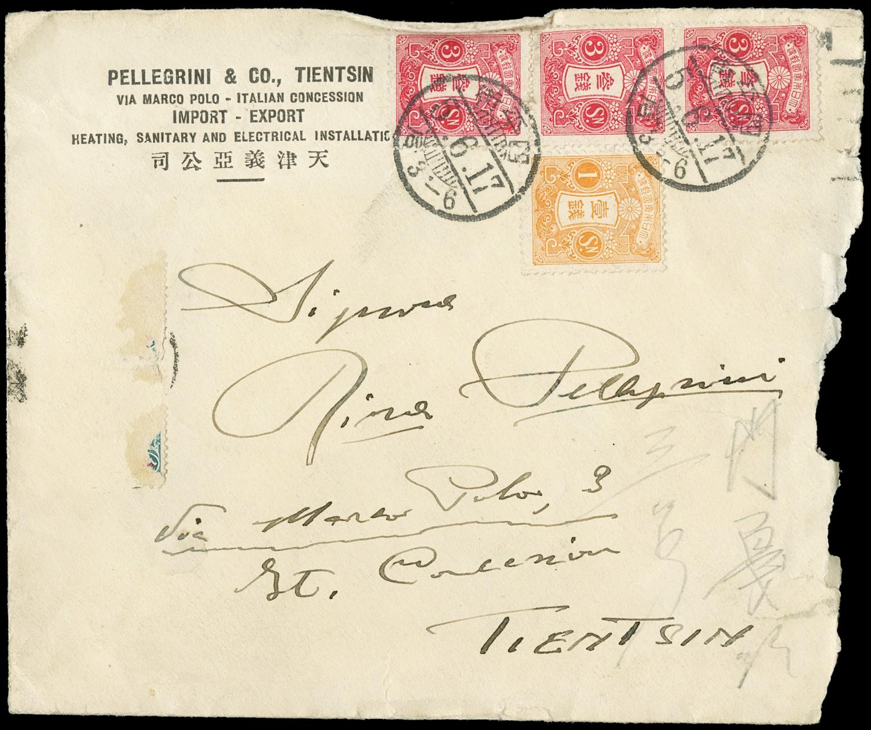 Lot 5521 - cina lotti e collezioni -  Zanaria Aste s.r.l. 9th Philatelic Auction