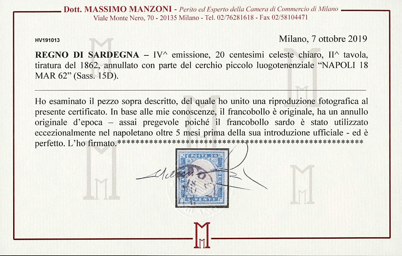 Lot 191 - napoli posta ordinaria -  Zanaria Aste s.r.l. 9th Philatelic Auction