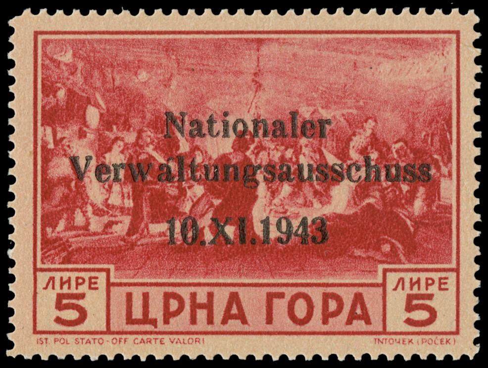 Lot 1317 - OCC ITALIANE - Montenegro posta ordinaria -  Zanaria Aste s.r.l. 9th Philatelic Auction