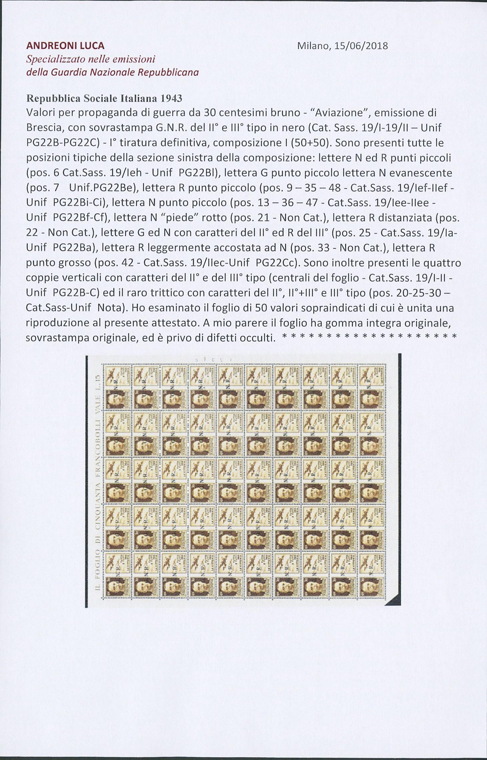 Lot 4067 - ITALIA RSI lotti e collezioni -  Zanaria Aste s.r.l. 9th Philatelic Auction