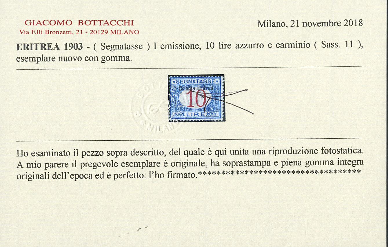 Lot 1360 - Colonie Italiane - Eritrea SEGNATASSE -  Zanaria Aste s.r.l. 9th Philatelic Auction