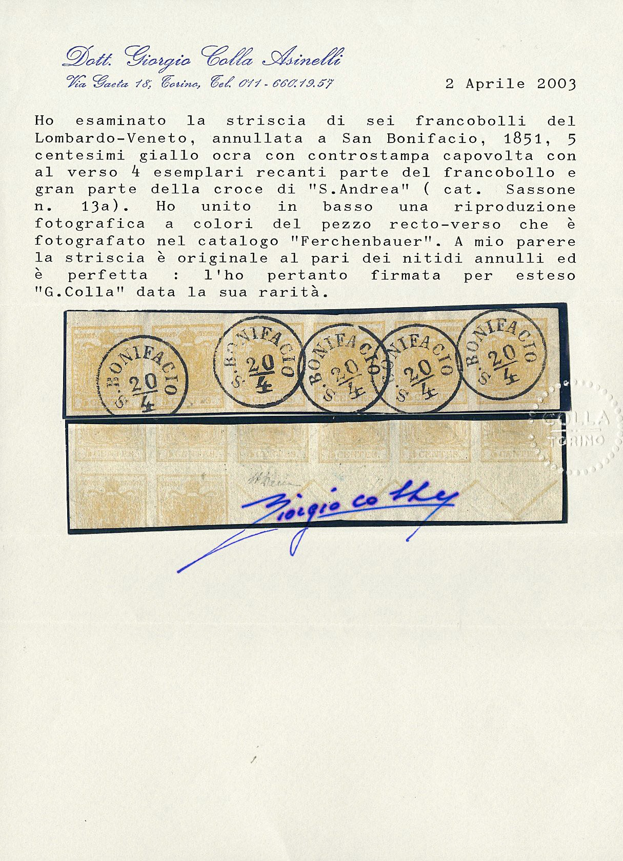 Lot 24 - lombardo veneto posta ordinaria -  Zanaria Aste s.r.l. 9th Philatelic Auction